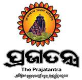 The-Prajatantra-Prachar-Samity-logo